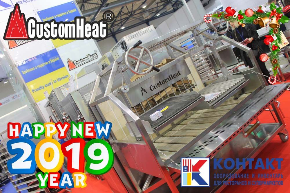 CustomHeat New Year 2019.jpg